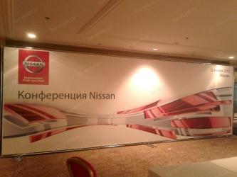 Пресс волл 800х250 см для конфренции Nissan