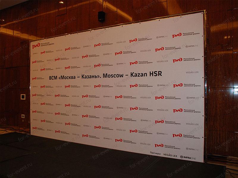 Пресс волл большого размера Tritix 5×3 м