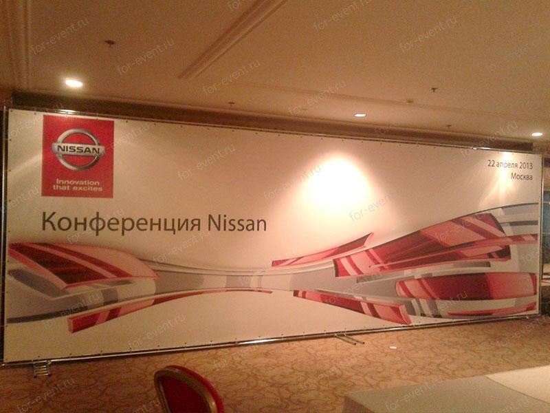 Пресс волл (Tritix) 8×2,5 м для конференции Nissan