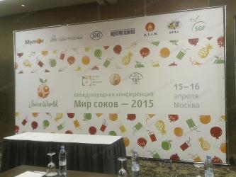 Пресс волл 5х3 м для конферениции производителей соков