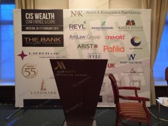 Пресс волл 3х2 м. Конференция CIS Wealth